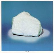 石灰石鉱床の概要
