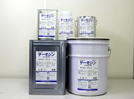 耐熱塗料サーモジン